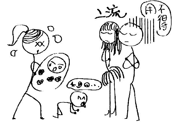 经典重庆言子:瓦片里头装稀饭——二流【火锅星空彩票ios】
