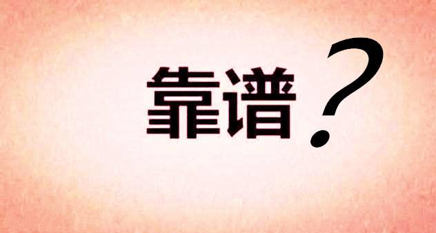 重庆火锅加盟,火锅店加盟,如何自己做火锅加盟店?