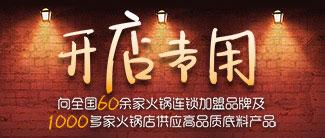 辣火老灶火锅优发娱乐官网网站,最重庆味道