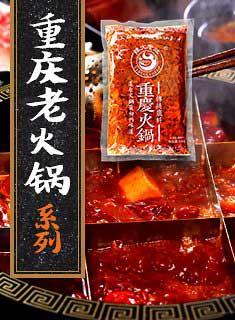 麻味的火锅manbetx网页手机登录版