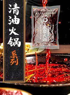 鲜味的火锅优发娱乐官网网站