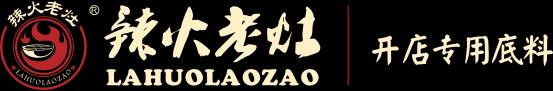 火锅优发娱乐官网网站