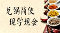 店铺生意好坏,选对火锅优发娱乐官网网站是第一步