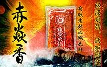 火锅优发娱乐官网网站无门槛,完全0风险