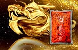 龙鳞香火锅优发娱乐官网网站